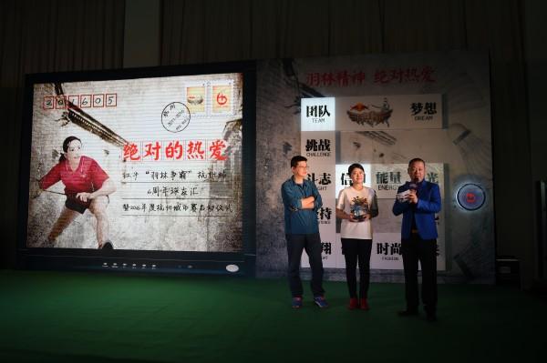 嘉宾杭州羽球协会秘书长李向为2014羽林争霸一站成名的女儿颁奖