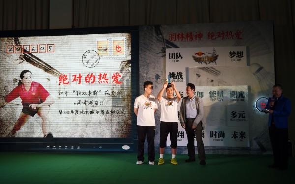"""许峻峰、郑昊作为6年坚持参加羽林争霸的选手代表获得""""团队奖"""""""