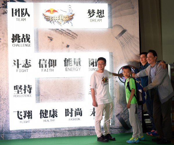 羽林争霸杭州站6周年球友汇暨2016年度城市赛启动仪式在杭州举办