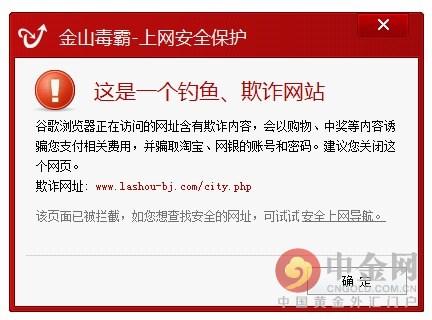 衡阳网站优化_靠谱衡阳网站优化方案