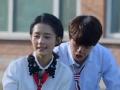 《我们相爱吧第二季片花》第八期 清新CP与小朋友拔河 被小朋友虐惨