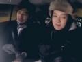 《我们相爱吧第二季片花》第八期 橙汁CP浪漫观看北极光 智孝呆萌学习中文