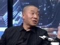 《恶毒梁欢秀片花》20160509 梁龙谈五月天 全程无删减