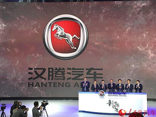 汉腾汽车有限公司,成立于2013年11月,位于江西上饶经济技术开发区,是一家全新的以传统动力汽车、新能源汽车、关键汽车零部件的研发、生产、销售为核心业务的民营整车制造企业。截止目前,汉腾汽车产业园一期工程已经竣工,预计年产量可达15万台。在此基础上,二期项目将于2016年下半年开工建设,规划产能30万台,形成传统动力汽车、新能源汽车、发动机生产、汽车零配件生产四大核心板块,届时将形成45万台套产能。