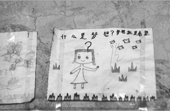 11岁艾滋病女孩莎莎(假名)家墙上的画。