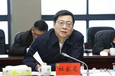 在5月8日的湖南省委城市工作会议上,除了上述骑自行车的故事,杜家毫还脱稿讲了其他的一些细节。