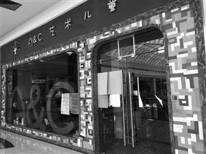 世纪东方店的门口未贴有任何阐明,透过玻璃能看到,训练组织内的物件仍在