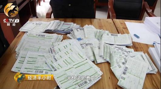 葛某寄的快递数量巨大,一个月的快递费用达到了一万多元。