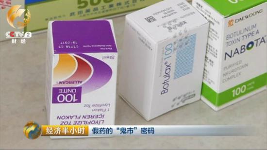 经检查,梅某寄出的包裹均是美容类的药品,其中最为常见的就是保妥适,俗称肉毒素。