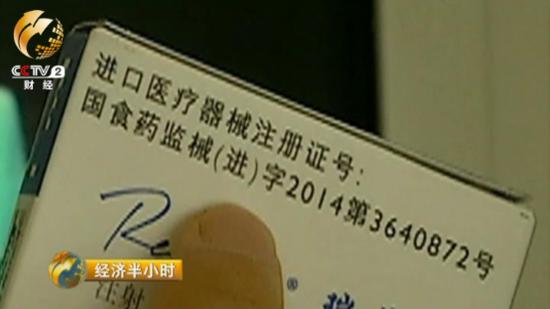 国家规定,国外进口的药品必须有国家食品药品监督管理局的批准文号,同时外包装上必须有中国文字,并附中文说明书。