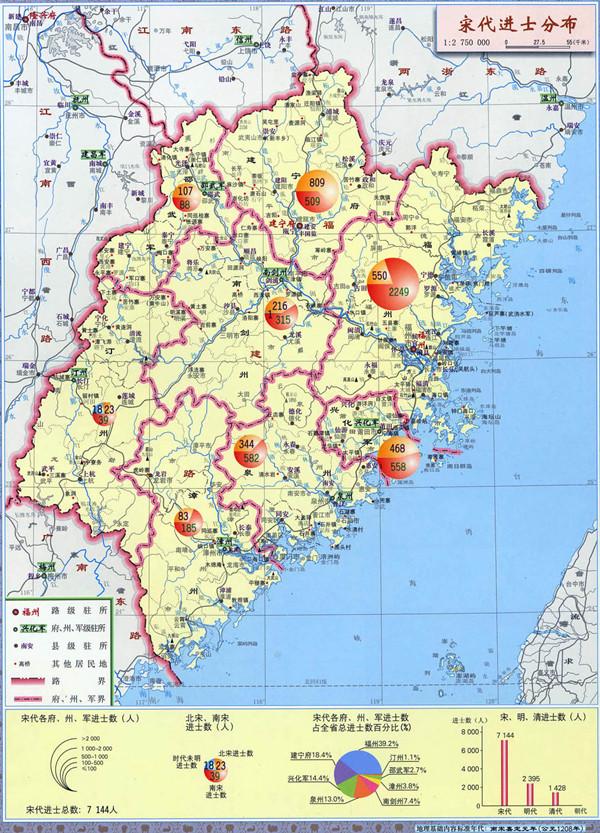 北宋初期地图高清