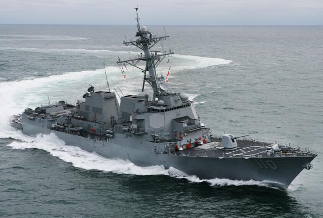 """材料图:美国水师""""威廉·劳伦斯""""号导弹驱赶舰"""