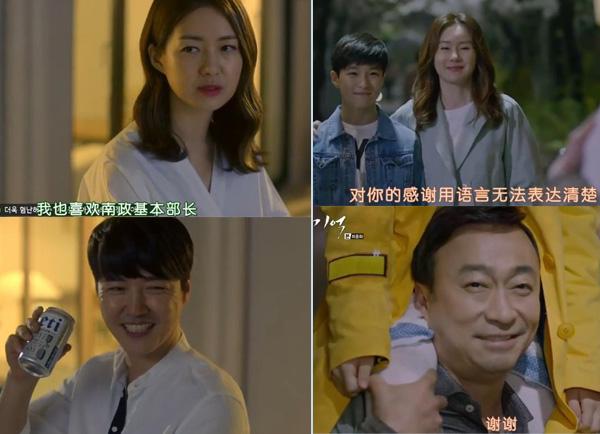 本周,JTBC和TVN的金土剧《玉氏南正基》和《记忆》同天大结局,尽管最后《记忆》以3.619%的成绩最终战胜了《玉氏南正基》2.774%的成绩。