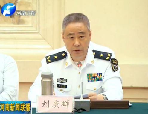 上述报道的视频画面显示,于去年被披露履新海军北海舰队副司令员的刘庚群少将,现已出任北部战区副参谋长一职。