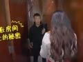 《搜狐视频综艺饭片花》孙红雷自行加戏引爆笑 极限男人帮女装上阵