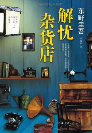 电影IP热潮瞄准日本推理文学