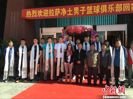 5月11日,拉萨市教体局等部门前来迎接拉萨净土男子篮球俱乐部成员返藏 拉萨净土男子篮球俱乐部 摄