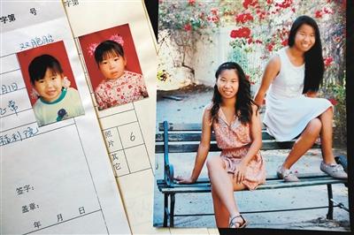 双胞胎姐妹长大后的容貌 记者 张雷翻拍
