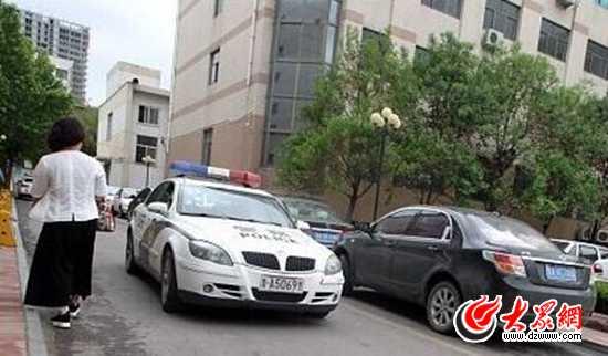 济南公安介入案件调查。