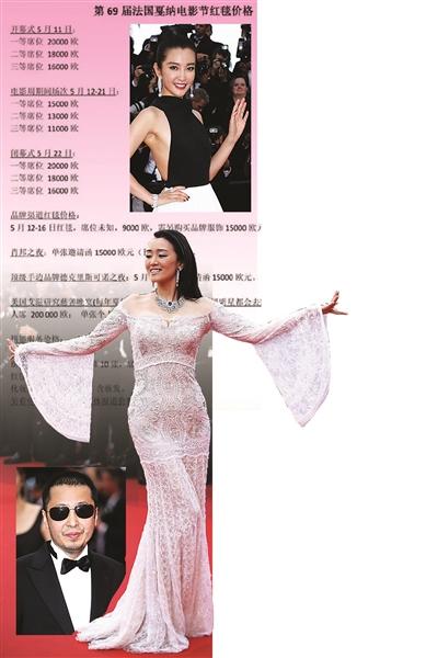 巩俐、贾樟柯、李冰冰亮相开幕红毯 摄影/新华社记者 金宇