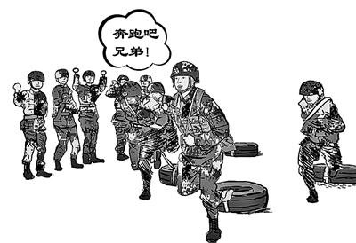 微信标兵主角教师节老师祝表情包快乐当表情图片