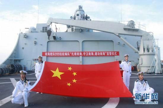 中方回应 南海挺华的都是小国 不是打群架