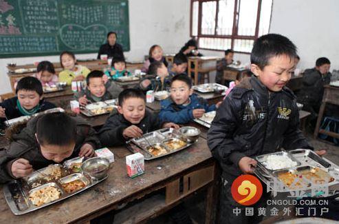 【图】陕西教师81名学生蹭吃论文营养餐:追缴小初中生中学科技600图片