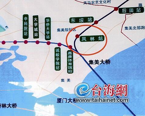 厦门BRT线路图 跟不上时代 站点标识存在纰漏图片