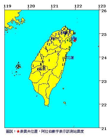 """台湾""""气象局""""网站"""