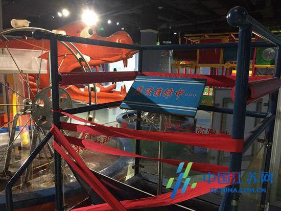 盐城科技馆许多设备都在维修中。