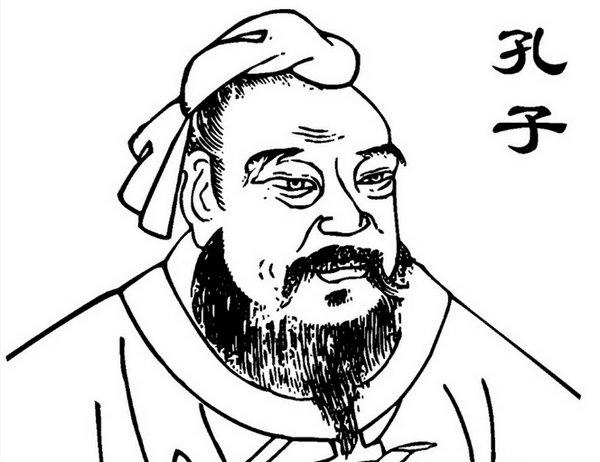 手绘孔子简笔画
