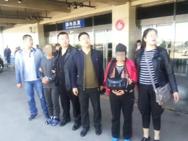郭强和王微被押回哈市