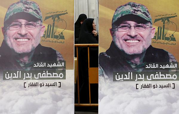 葬礼现场穆斯塔法・巴德尔丁(Mustafa Badreddine)的死后相片。