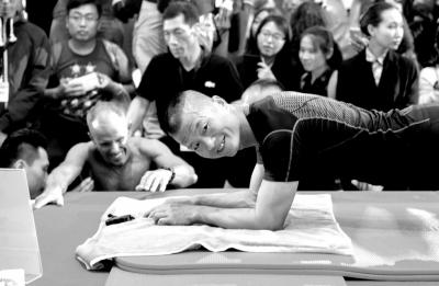 毛卫东在竞赛中。京华时报记者赵思衡摄