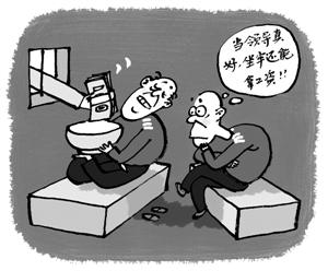 坐牢后每月仍领工资(图)漫画摇曳百合的图片