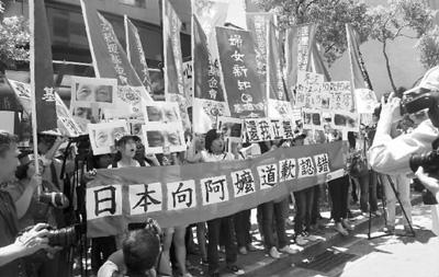 """女性在台湾社会展示着越来越强大的力量。图为妇女社团在台北日本交流协会抗议,要求日本反省战争责任、停止侵占钓鱼岛,向当年台籍""""慰安妇""""受害者道歉赔偿。"""