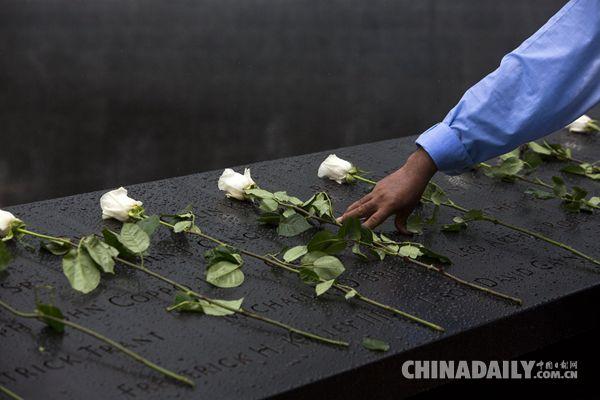 中国日报网5月14日电(实习生张家欢) 据英国《卫报》5月13日消息,911事件调查委员会的询问细节近日曝光,证实一名沙特阿拉伯前外交官曾帮助过911事件的劫机者。