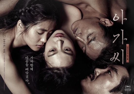 朴赞郁女同新片《小姐》:东方式情欲透而不露