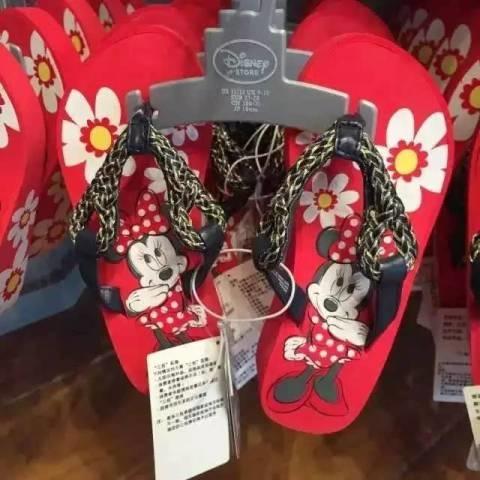 儿童人造革拖鞋:100元/双