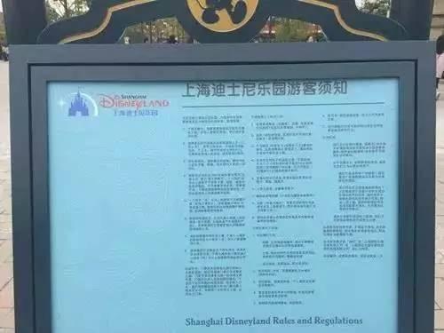 进入上海迪士尼乐园后,首先看到的就是具有标志性的米奇花坛,这在美国迪士尼乐园也是类似哦!