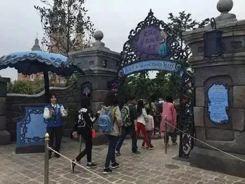 去一趟上海迪士尼 你得准备多少银子?
