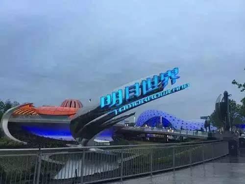 巡游和表演乃是迪士尼乐园的经典项目,下午2点半左右的巡游一定要看!你喜欢的迪士尼明星们都会和大家见面!