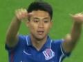 中超进球-富力后卫大意解围吕征破门 申花1-0富力