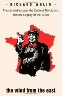 五十年不祭而祭 西方学术界 文革 研究最新著作书目 搜狐文化频道 border=