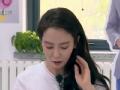 《我们相爱吧第二季片花》第九期 智孝探班送惊喜 陈柏霖公开表白智孝