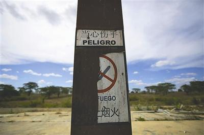 <b>中国承建南美首条高铁停摆 委内瑞拉怎么了?</b>