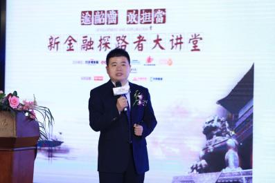 平安普惠对外事务负责人程瑞在现场发表讲话