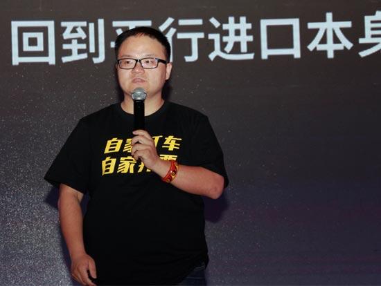 """""""卖好车""""CEO李研珠致辞"""