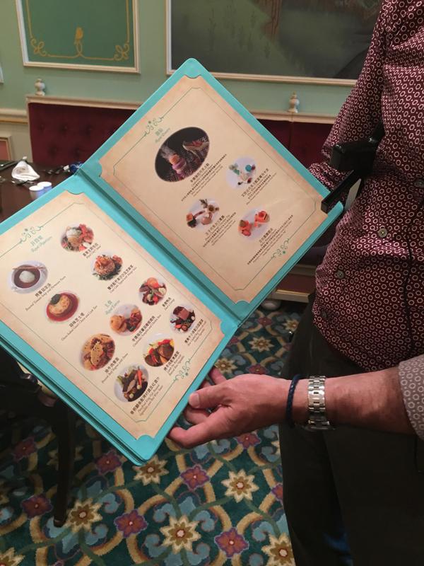皇家宴会厅(位于奇幻童话城堡)的菜单