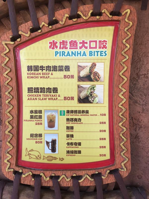水虎鱼大口咬的菜单,韩国牛肉泡菜卷50元,照烧鸡肉卷50元
